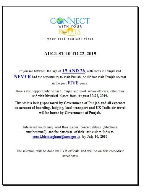 Visit Punjab