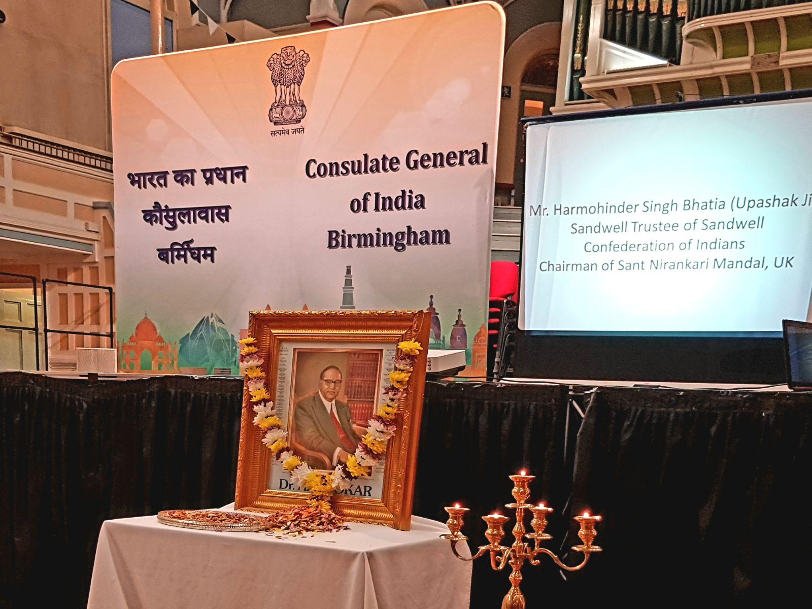 Ambedkar Jayanti celebrations in Birmingham :: Consulate